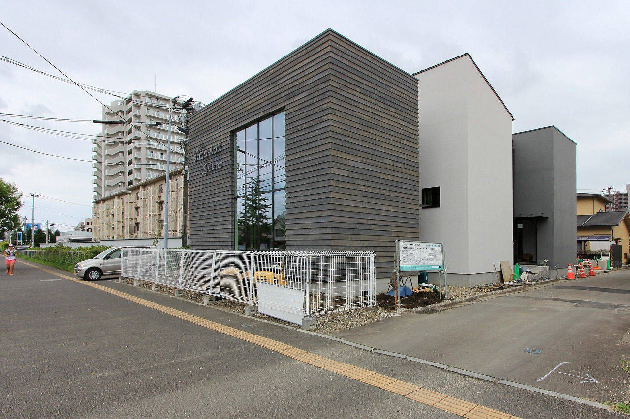 中江の家/タカコウ・ハウス新事務所